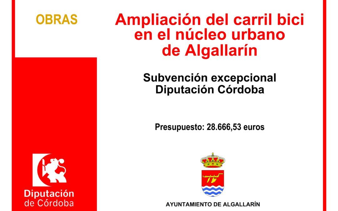 publicidad_ampliacion_carril_bici_en_el_nucleo_urbano_de_algallarin_001.jpg