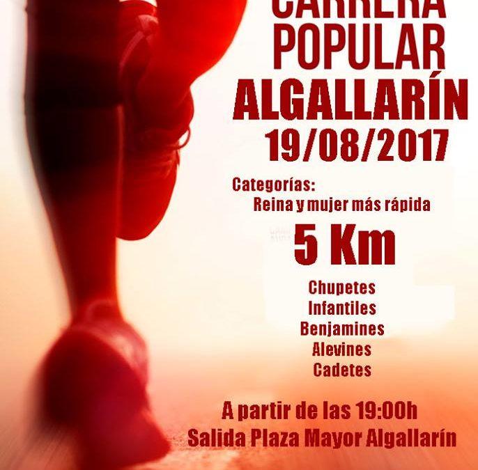 2ª Carrera Popular Algallarín